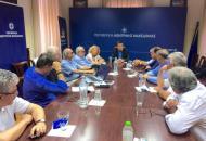 5-9-19 Περιφέρεια Κεντρικής Μακεδονίας και Πνευματικό Κέντρο Αρχαίων Σταγείρων
